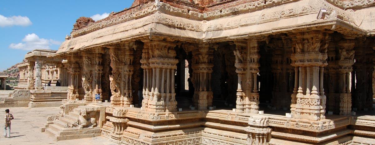 Vijay Nagar